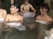 Play with babes Outdoor public bath